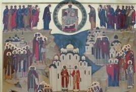 Закончена работа над иконой Всех Святых